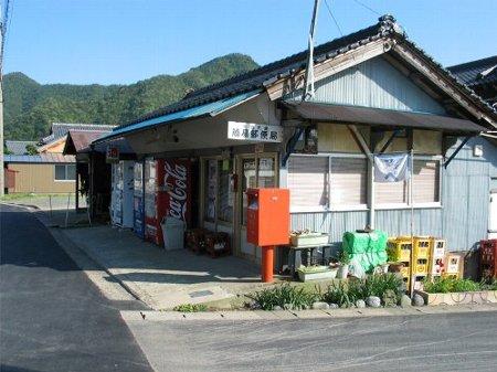 f:id:tachikichi:20110219170153j:image:w220