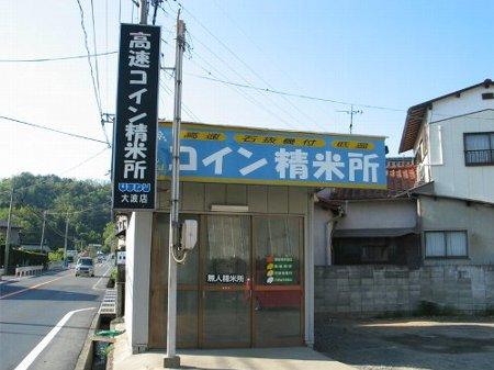 f:id:tachikichi:20110219170539j:image:w220