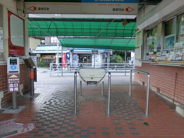 f:id:tachikichi:20111126095700j:image:w320