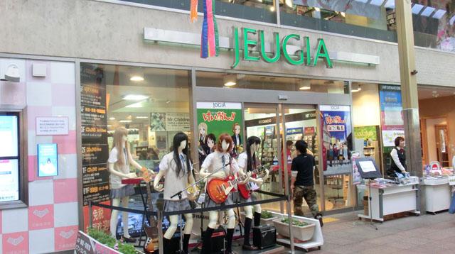http://cdn-ak.f.st-hatena.com/images/fotolife/t/tachikichi/20120428/20120428172045.jpg