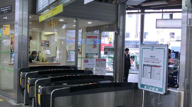 f:id:tachikichi:20121208112244j:image:w420