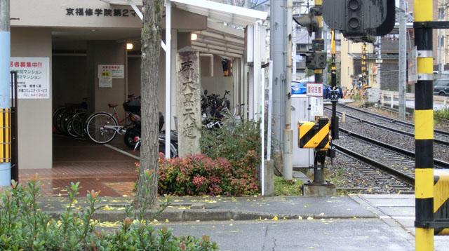 f:id:tachikichi:20121208114557j:image:w420