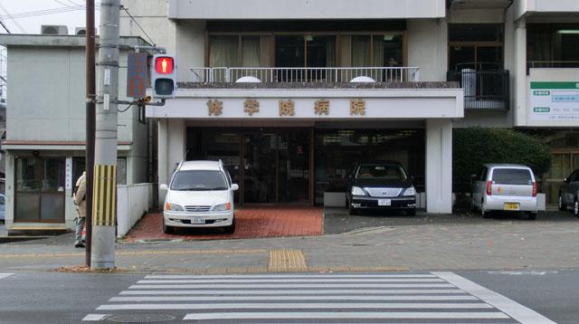 f:id:tachikichi:20121208122141j:image:w420