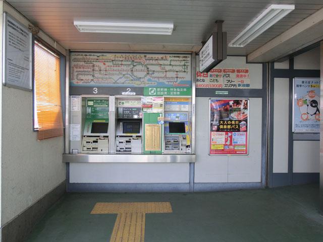 f:id:tachikichi:20131027135353j:image:w450