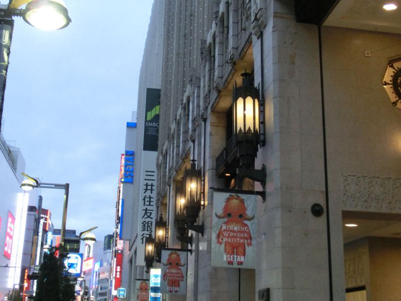 f:id:tachikichi:20131208164116j:image:w425
