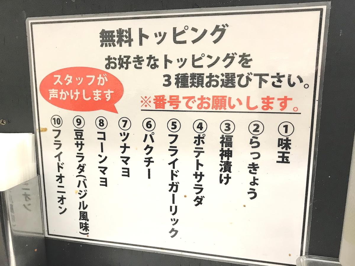 f:id:tachikogi_rider:20190929174804j:plain