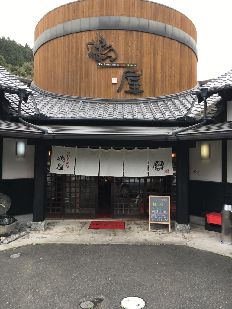 f:id:tachikou:20170409183834j:plain