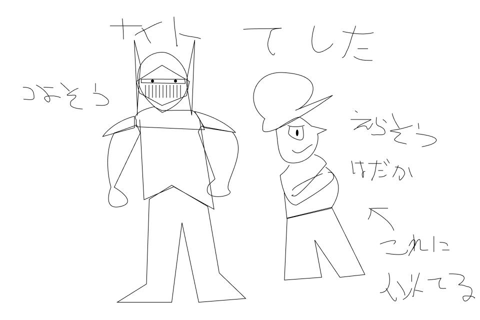 f:id:tachilawaYutaka:20190323225734p:plain