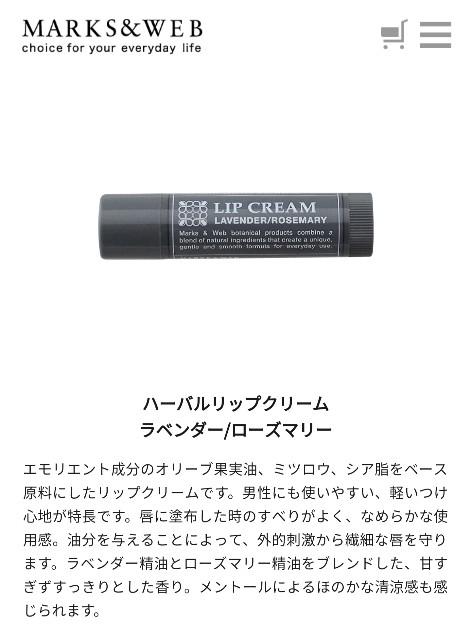 f:id:tachimi:20170922104030j:image