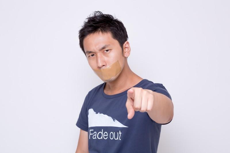 f:id:tachimimi:20210615001227j:plain
