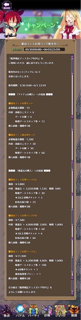 f:id:tachiyomidiary:20200530125517j:image