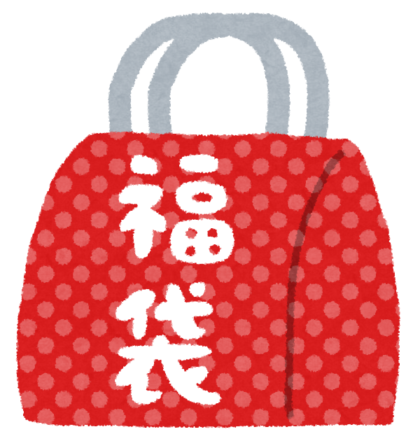 f:id:taco_yakumi:20191229231527p:plain