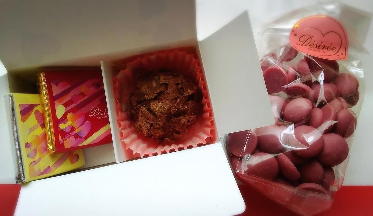 デジレーのルビーショコラとミニプレゼント。