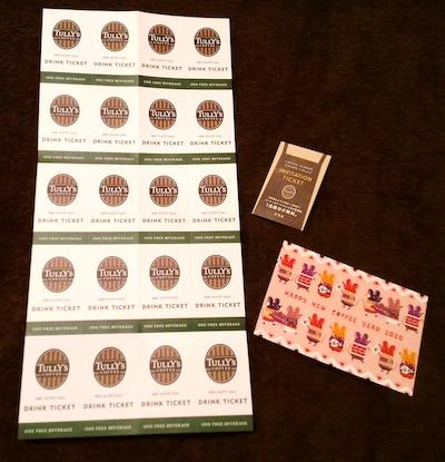 タリーズコーヒー10000円福袋に入っていたドリンクチケット20枚