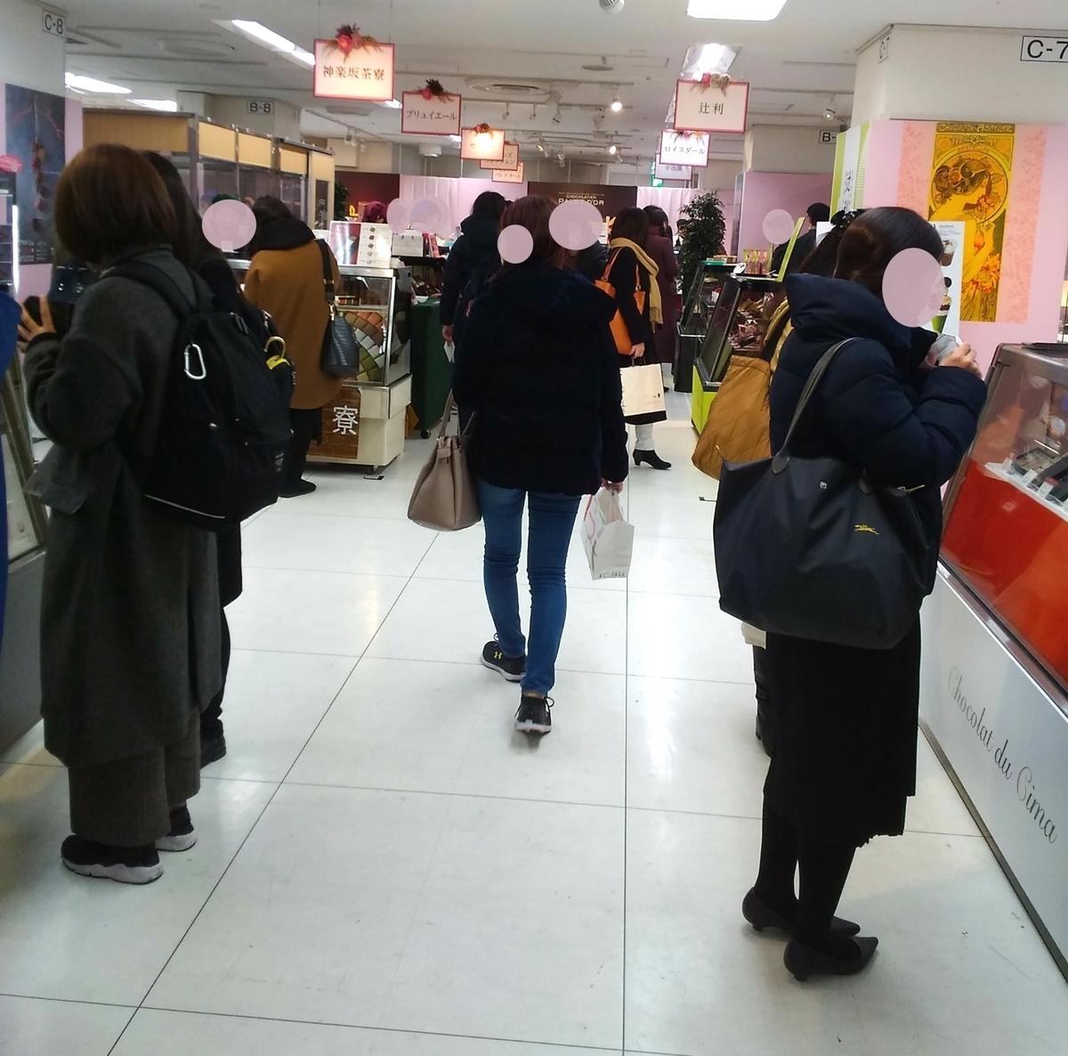 東武百貨店池袋店ショコラマルシェ