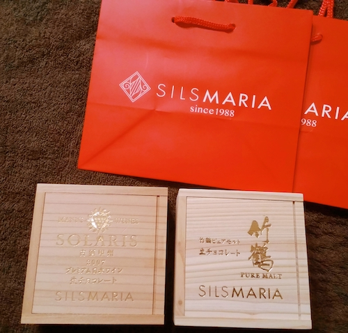 シルスマリア  木箱とショッパー