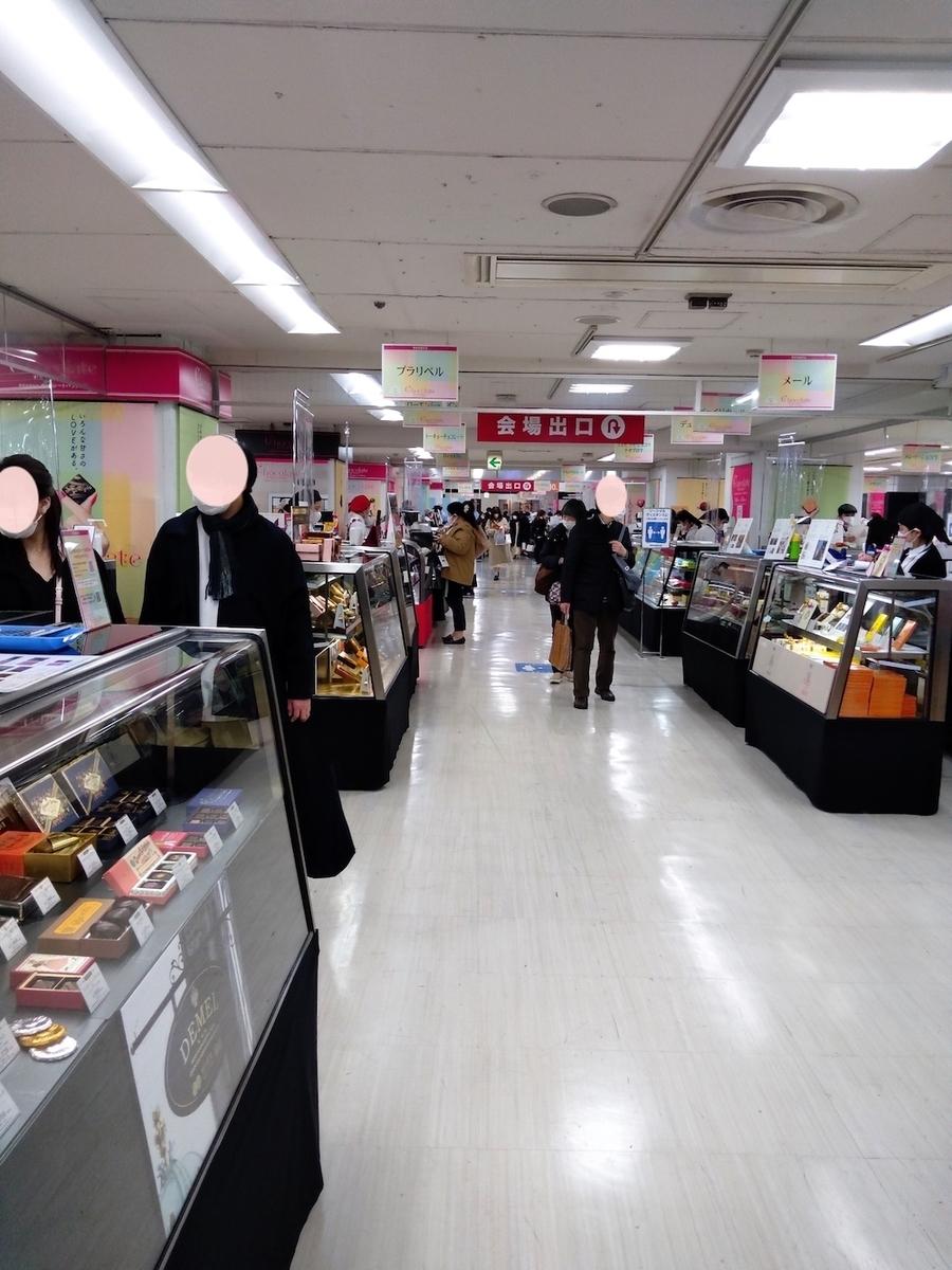 f:id:taco_yakumi:20210127213606j:plain