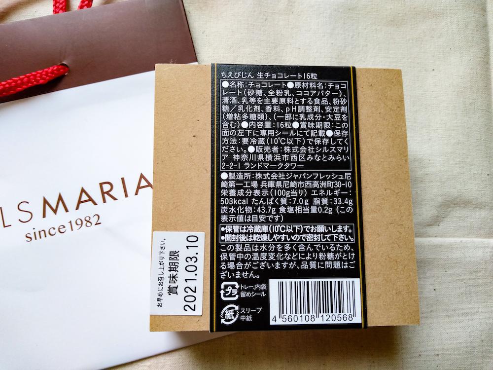 f:id:taco_yakumi:20210212203524j:plain