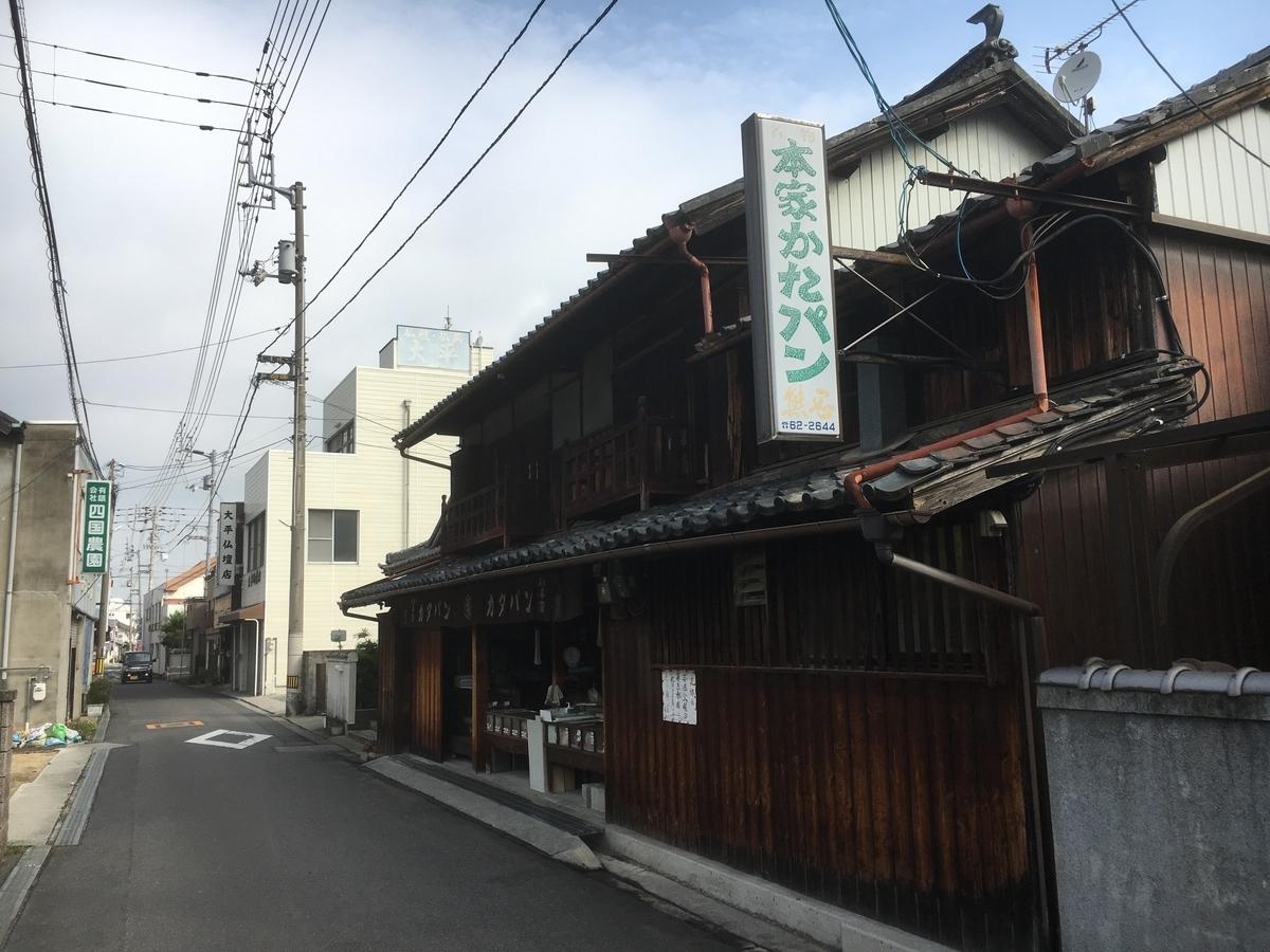 f:id:tacoharumaki:20190910193209j:plain