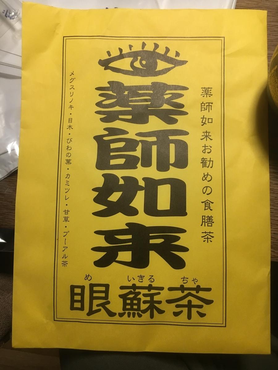 f:id:tacoharumaki:20190911181711j:plain