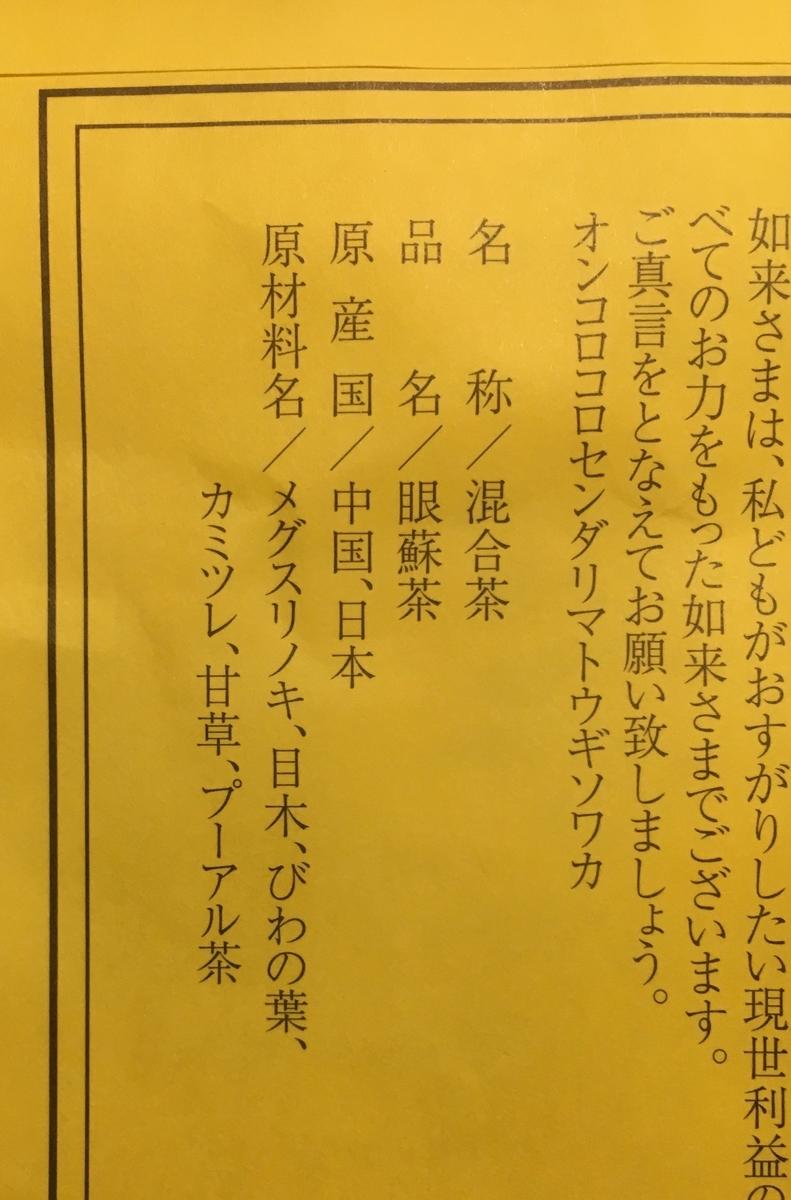 f:id:tacoharumaki:20190911181737j:plain