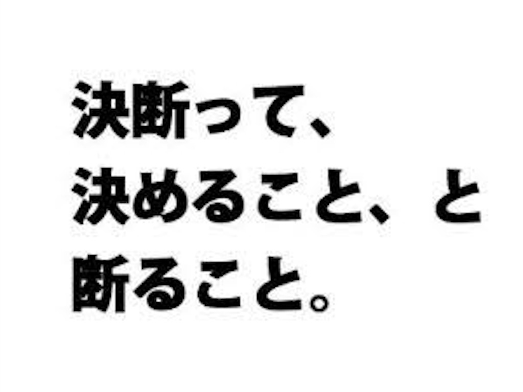 f:id:tacotoma:20170216180623j:image