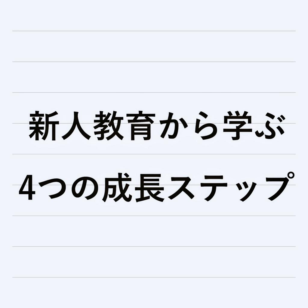 f:id:tacru0614:20170708112549j:plain