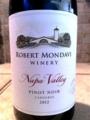 20160111 Mondavi Pinot Noir