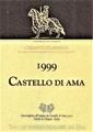 20070526 Castello di Ama
