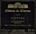 20050611 Chateau des Charmes