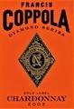 20040228 Coppola