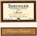 20010714 Beringer