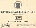 20050316 Drouhin-Laroze Gevrey-Chambertin