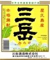20031116 三岳