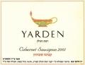20050329 Yarden CS