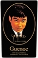 20010502 Guenoc Yujiro