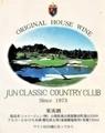 20010502 Jun Classic