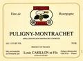 20060806 Louis Carillon