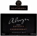 20030501 Ngatarawa CH