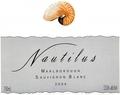 20041125 Nautilus