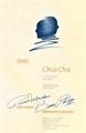 20100913 Opus One 1995