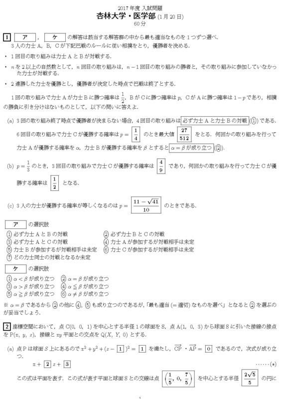 17_杏林_医_01