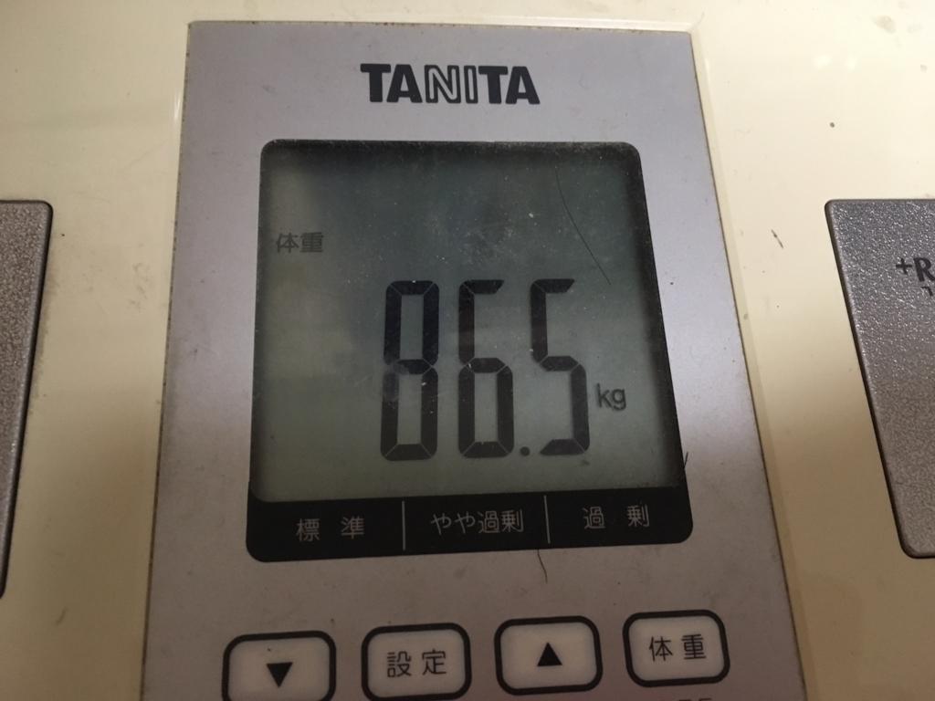f:id:tacumix:20170523221433j:plain