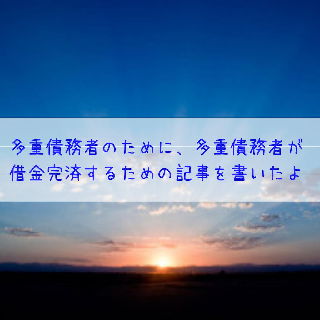 f:id:tad20160724:20181128220808p:image