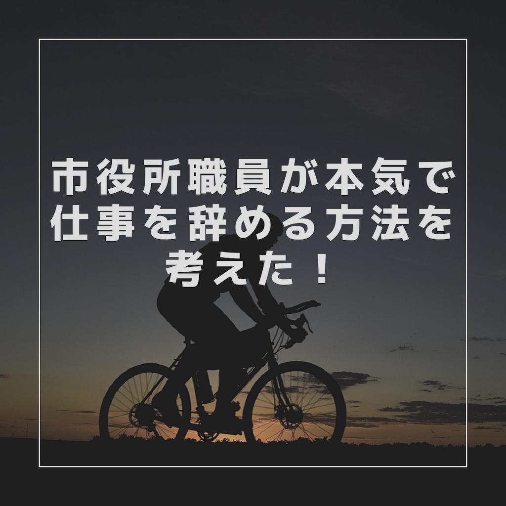 f:id:tad20160724:20190527214524p:image