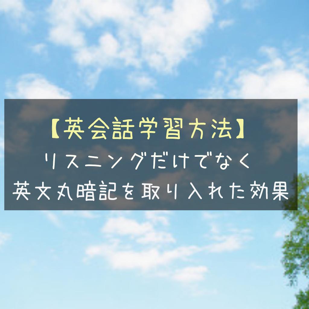 f:id:tad20160724:20190531230035p:image