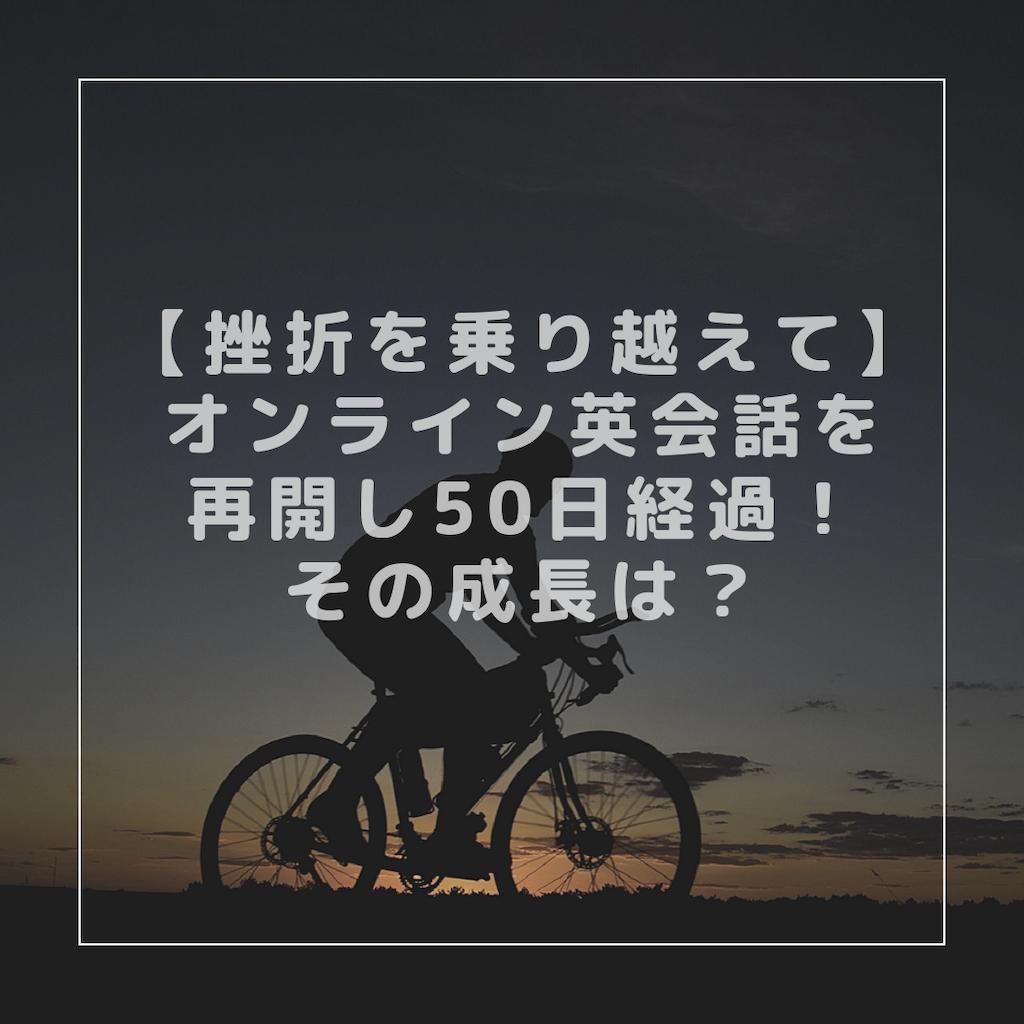 f:id:tad20160724:20190604220941p:image