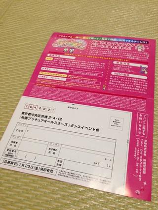f:id:tadabito:20141229152437j:plain