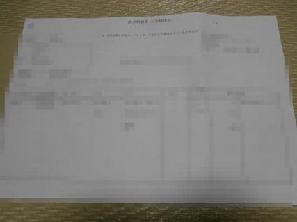 f:id:tadabito:20150211072003j:plain