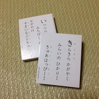 f:id:tadabito:20150627180048j:plain